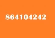 Kroviniu pervežimas Šiauliuose,864104242